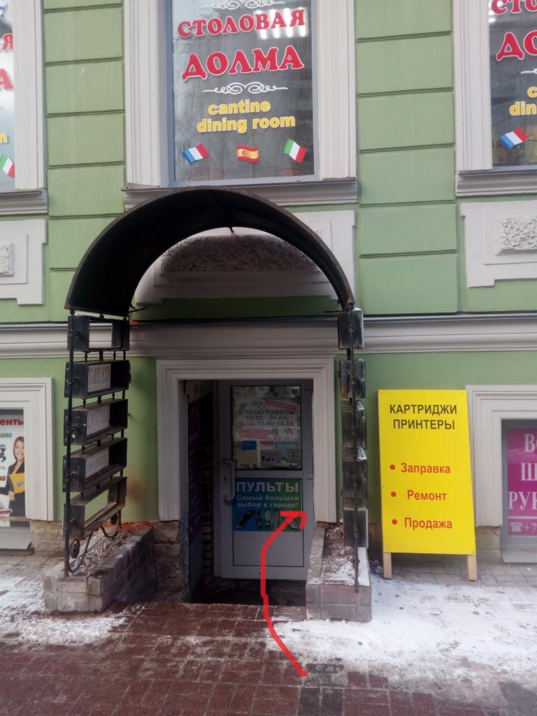 Заправка картриджей, ремонт принтеров и МФУ в Василеостровском районе